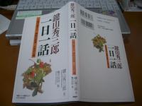 CIMG7322.jpg