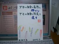 CIMG7380.jpg