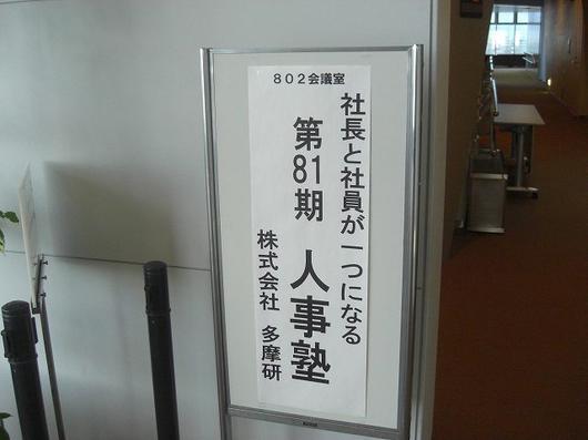 091009-2.jpg