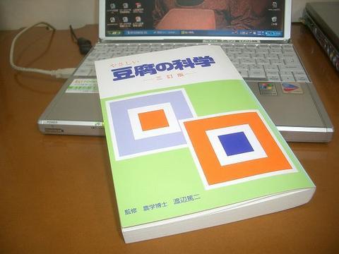 CIMG8463.jpg