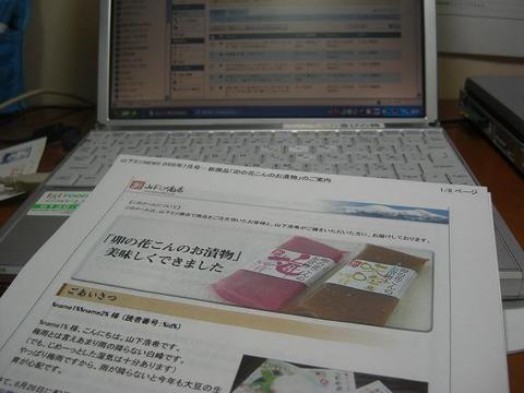 CIMG8816.jpg