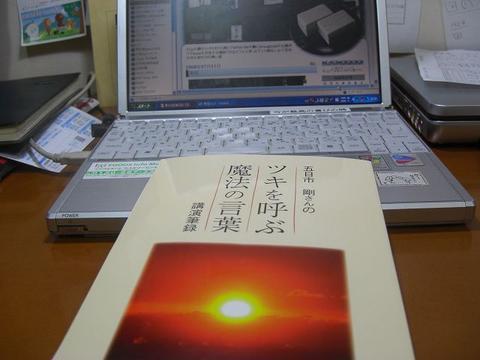 CIMG8913.jpg