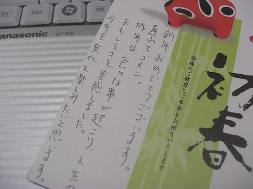 CIMG9580.jpg