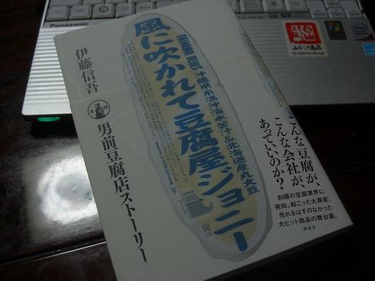 CIMG9908.jpg