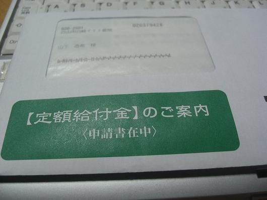 CIMG9993.jpg